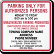 Custom New Jersey Tow-Away Sign
