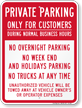 Private Parking Only For Customers Sign