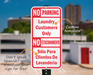 Custom bilingual no parking sign