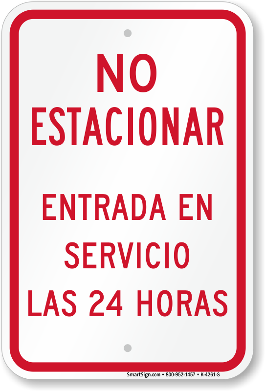 Bilingual Parking Signs Spanish Parking Signs