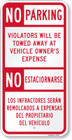 Bilingual No Parking Violators Towed Away Sign