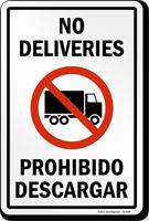 No Deliveries, Prohibido Descargar Sign