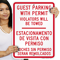 Bilingual Guest Parking With Permit Sign