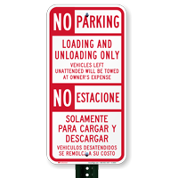 Bilingual No Parking Loading & Unloading Only Sign