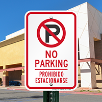 Bilingual No Parking With No Parking Symbol Signs