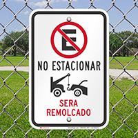 No Estacionar, Sera Remolcado Spanish No Parking Signs