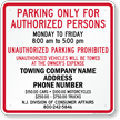 Custom New Jersey Tow-Away Sign