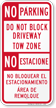 Bilingual No Parking Do Not Block Driveway Sign