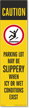FlexPost Caution Slippery Parking Lot Decal