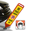 FlexPost No Public Parking Paddle
