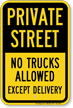 Private Street Sign
