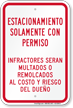 Spanish Park With Permission, Violators Fined Sign