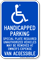 Massachusetts Disabled Parking, Van Accessible Sign